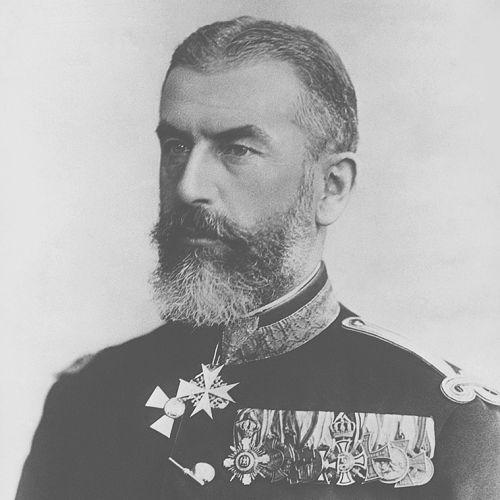 Regele Carol, fondatorul Domeniului Regal Sinaia (august 1875)